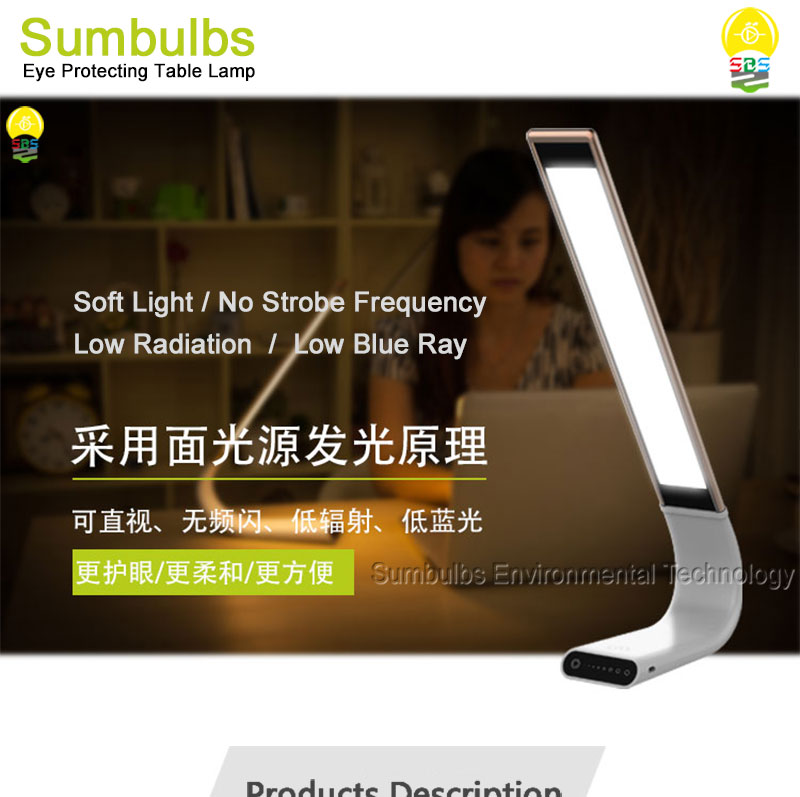 High-tech Eye Protective Dimmable LED Table Lamp Lights Ultra Bright Flexible Area Lighting Source Desk Lamp (1)