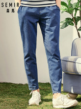 SEMIR Pull-on Jeans for Men in Regular Fit Men's Breathable Denim Sweatpants with Elastic Drawstring Waist Male Fashion Trousers(China)
