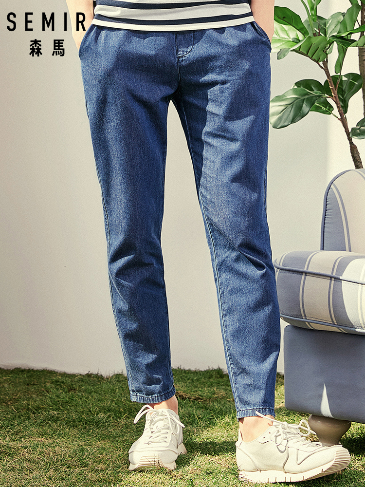 SEMIR Pull-on   Jeans   for Men in Regular Fit Men's Breathable Denim Sweatpants with Elastic Drawstring Waist Male Fashion Trousers