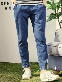 d7d6c2e5d3 SEMIR vaqueros para hombres en Regular Fit los hombres transpirable Denim  Pantalones de cintura elástica con cordón ajustable hombre pantalones de  moda