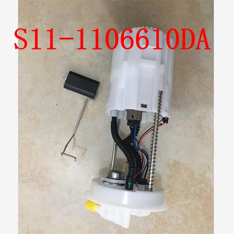 SQR372 engine FOR CHERY QQ Fuel pump OE S11 1106610DA