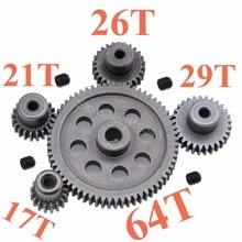 Moteur acier 11176 11184