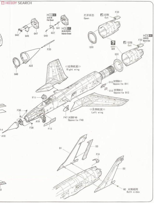 Rc A10