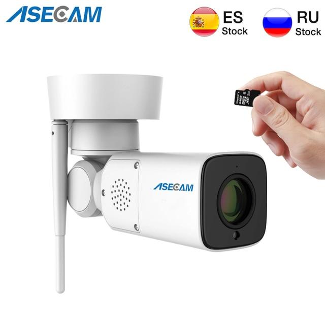 ES RU Wifi 1080P IP Camera IMX323 Outdoor PTZ Wireless Surveillance Auto Zoom Lens Varifocal P2P CCTV Security Audio Microphone