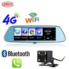 Otstrive 8 дюймов Android 4 г GPS навигации Android 5.1 WiFi Bluetooth 1 г Оперативная память 16 ГБ DVR регистраторы вид сзади двойной Камера зеркало GPS