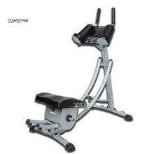 ATM-171C AB Abdominal Device Fitness Equipment Vertical Abdomen Machine Exercise Training Exercise Home Fitness Equipment 150KG
