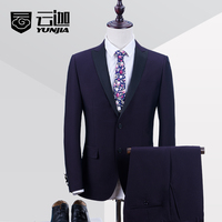 Latest Coat Pant Designs Purple Men Suit Formal Slim Fit Suits Stylish Prom Custom Simple Men Tuxedo 2 Pieces Terno Masculino H3