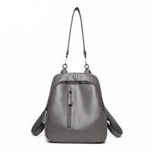 Женский рюкзак Дамские туфли из PU искусственной кожи Рюкзаки женский многофункциональный сумка teengage девочек студент колледжа школьная сумка