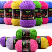 Sale Soft Cashmere Wool Colorful Rainbow Wrap Shawl DIY Hand