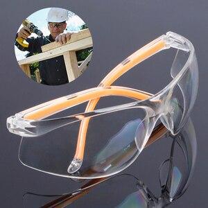 Image 2 - UV הגנת משקפי בטיחות עבודה מעבדה מעבדה משקפי עין Glasse משקפיים