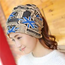 Multi-purpose Beanies Knit Women's Winter Hats For Girls Caps Skullies Bonnet Winter Hats For  Women Beanie  Warm Chapeu 2017