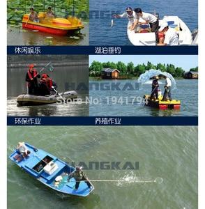 Image 5 - משלוח חינם חדש HANGKAI 4.0 דגם Brushless חשמלי סירת סירה עם 48V 1000W פלט דיג סירת מנוע