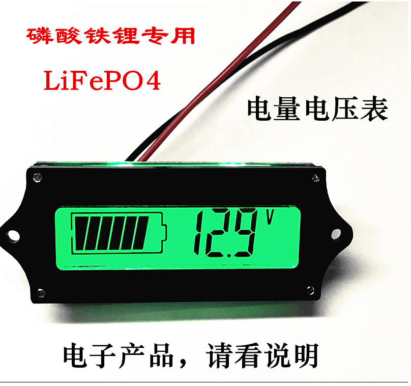12V lithium iron phosphate electric quantity display board electric quantity display voltage meter 4 string 12.8V LiFePO4 прибор для авто 1 x electric voltage meter