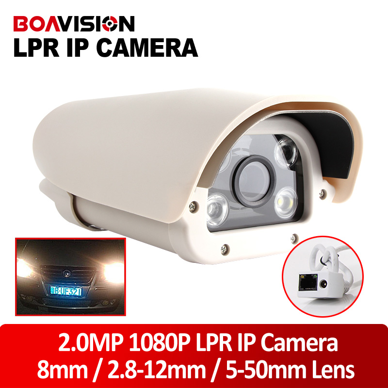 все цены на 8 Inch  2.0MP Vehicles License Plate Recognition LPR IP Camera With 4Pcs IR White Light LEDs,Outdoor Use Waterproof IP66 онлайн