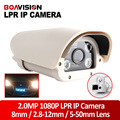 8 Inch  2.0MP Vehicles License Plate Recognition LPR IP Camera With 4Pcs IR White Light LEDs,Outdoor Use Waterproof IP66