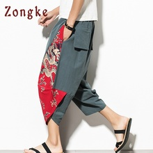 Zongke Red Dragon Print Calf-Length Pants Men Trousers Streetwear Pants Men Sweatpants 5XL Trousers Men Pants 2019 New cheap Harem Pants COTTON Polyester 2 29 - 3 47 Casual Drawstring Pleated Midweight Loose Broadcloth Pockets PE Zipper Bag 2019 Summer New Arrivals