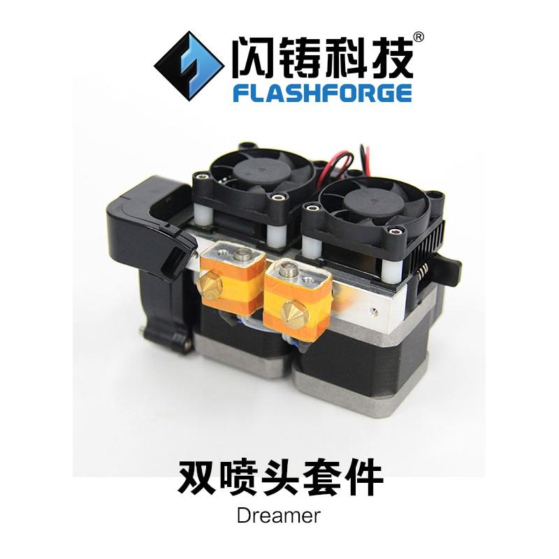 Flashforge Dreamer 3D printer dreamer double extruder full Kit