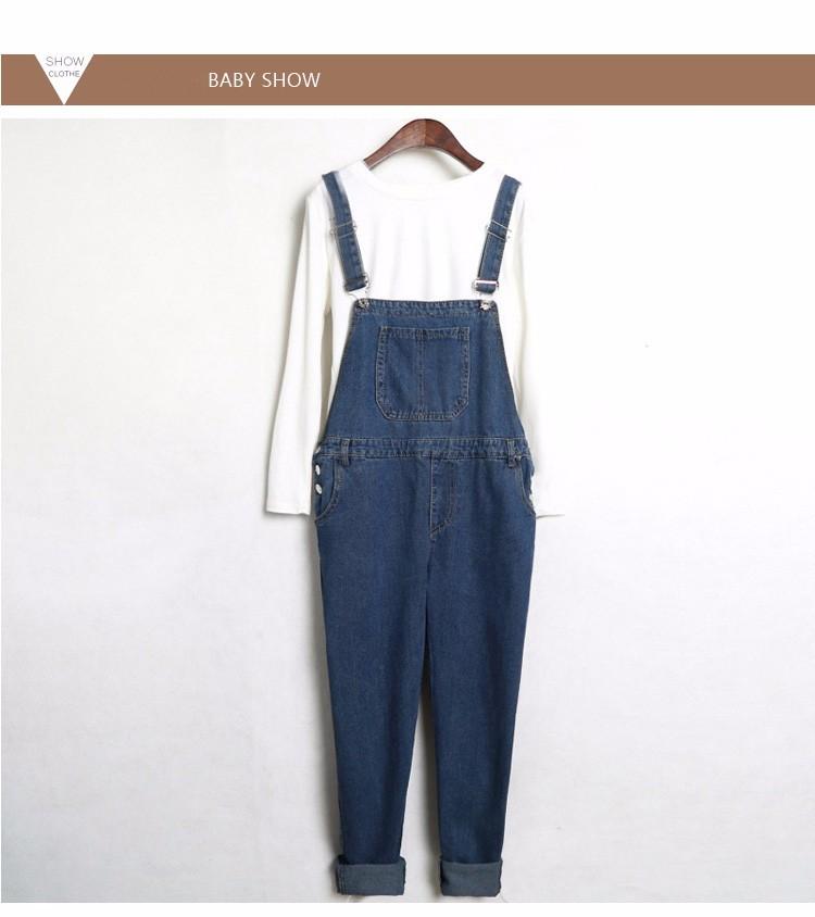 pregnancy jeans (7)