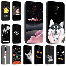 Fintorp DIY Painted Case For Xiaomi Pocophone F1 Cases Poco Soft Silicon TPU Covers Phone Cover Fundas