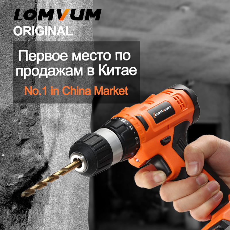 LOMVUM 12V / 16.8V / 21V juhtmeta laetav liitiumaku Elektriline - Elektrilised tööriistad - Foto 6