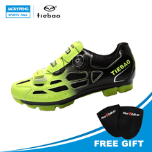! 2014 Hot Tiebao Unisex Outdoor Sport MTB Cycling Shoes Mountain Bike Road Racing Athletic Auto-lock