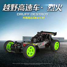 High Speed RC Racing Car Off-Road Drifting1:16 2.4G Independent Suspension System Radio Control Buggy Vehicle toy