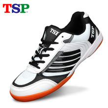 Оригинальная Tsp профессиональная обувь для настольного тенниса, Мужская нескользящая обувь для пинг-понга, спортивные кроссовки для мужчин и женщин