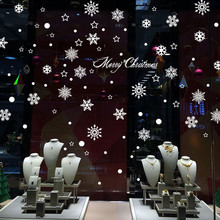 2017 New Arrival Christmas Sticker Snowflake Wall Decoration Home Wall Sticker Window Sticker Home Decoration Accessories