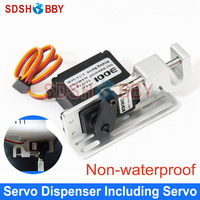 Servo Dispenser Including Servo Large Torque High Precision Mechanical Switch Servo Device for Helicopter Multicopter
