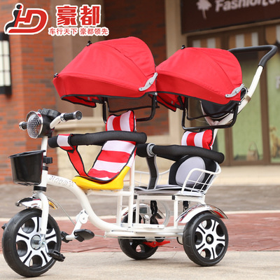 Twins two children tricycle double bike push pedal
