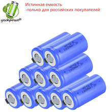 True capacity! 10 pcs SC battery subc battery rechargeable nicd battery replacement 1.2 v 1300 mah accumulator-blue color