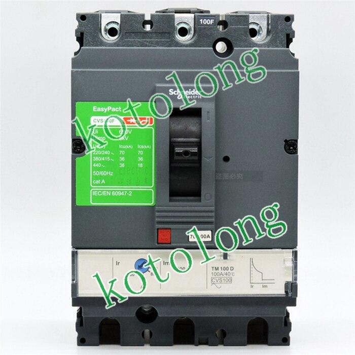 EasyPact CVS100B TMD 3P LV510300 3P-16A LV510301 3P-25A LV510302 3P-32A LV510303 3P-40A fda59n25 to 3p
