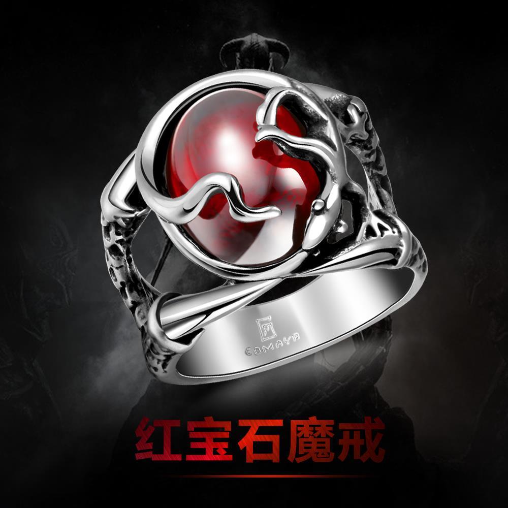 online get cheap wedding ring titanium set red -aliexpress