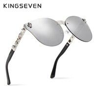 KINGSEVEN Luxury Brand Fashion Women Gothic Mirror Eyewear Skull Frame Metal Temple Oculos De Sol UV400