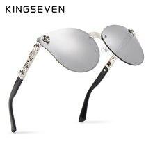 Kingseven – lunettes De luxe pour femmes, miroir gothique, monture tête De mort, métal, Temple Oculos De Sol Uv400 avec accessoires