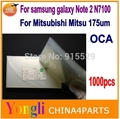 Free DHL !!! 1000pcs OCA for Galaxy Note 2 n7100 optical clear adhesive double-side glue 175/250um For LCD Refurbishment
