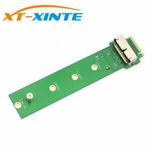 Adapter Card To M.2 NGFF X4 Adapter NGFF-312B For Apple MacBook Air Mac Pro 2013 2014 2015 A1465 A1466 SSD F23324(China)