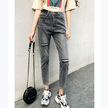 JUJULAND high waist jeans woman hole dark gray Classic denim pencil pants 1061