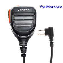 ABBREE רמקול מיקרופון מיקרופון עבור מוטורולה נייד רדיו מכשיר קשר CP160 EP450 GP300 GP68 GP88 CP88 CP040 CP100 CP125 CP140