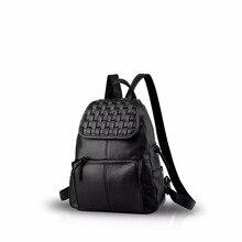 Николь и Дорис Новая девушка сумка рюкзак женский школьная сумка дорожная сумка хозяйственная сумка рюкзак путешествия переплетения