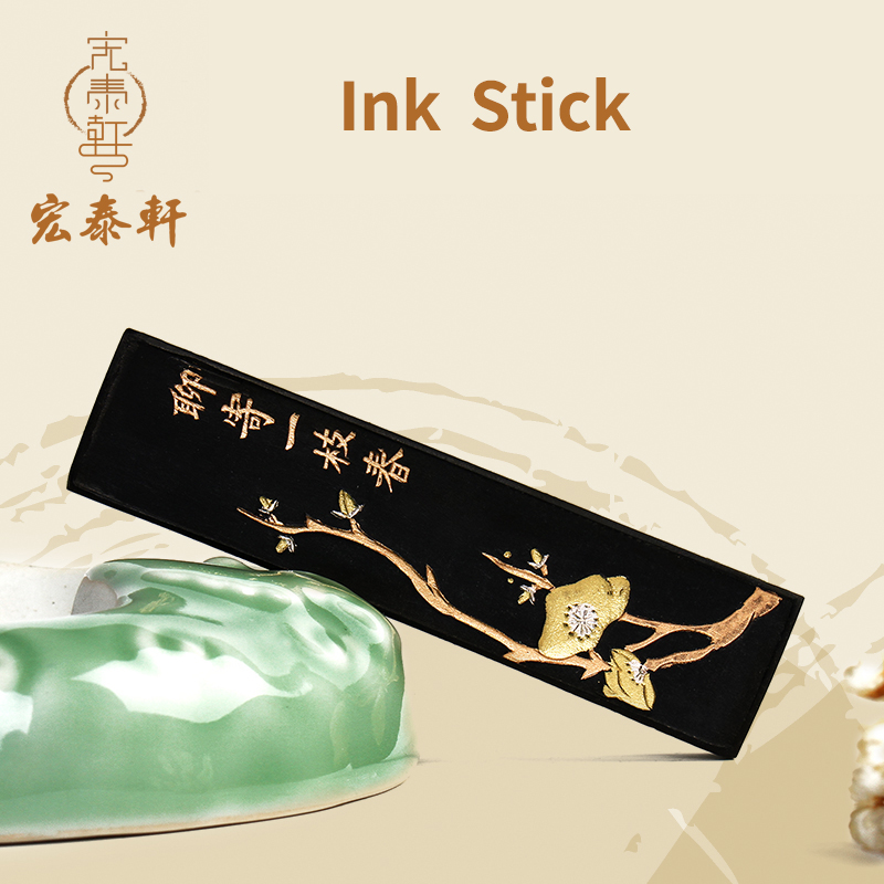 Bgln 1Piece Chinese Traditional Calligraphy Pine-soot Ink Stick For Writing Brush Painting Calligraphy Solid Ink Stick MS005 traditional chinese calligraphy painting pine soot ink stick painting supply stationary chinese paint