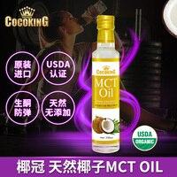 crown medium chain triglyceride MCT ketogenic diet bulletproof coffee cold pressed virgin pure coconut oil edible natural