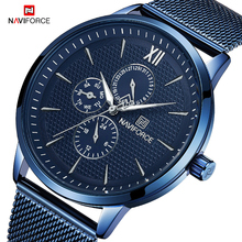 NAVIFORCE Top Brand Men's Business Fashion Quartz Wrist Watch