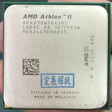 QHQG ES INTEL CORE CPU 6400 overclocking processor I7-6700K I7 6700 6700K Q0 2.2MHZ