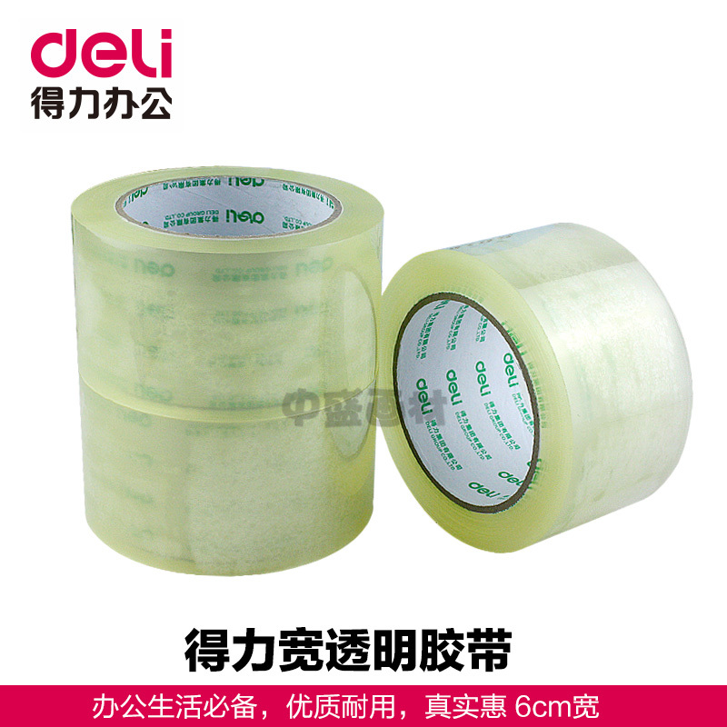 6pcs/pack Sticky Adhesive Width 6cm 1.5cm thickness per pieces adhesive tape office work Sticky Paper Adhesive Tape Wholesale adhesive tape