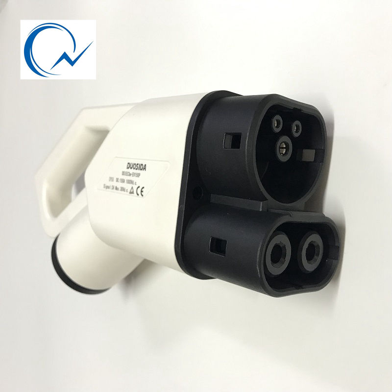 150A 127 5KW CCS Type 2 DC EV Charger Plug 150A EV Charging Station Plug without