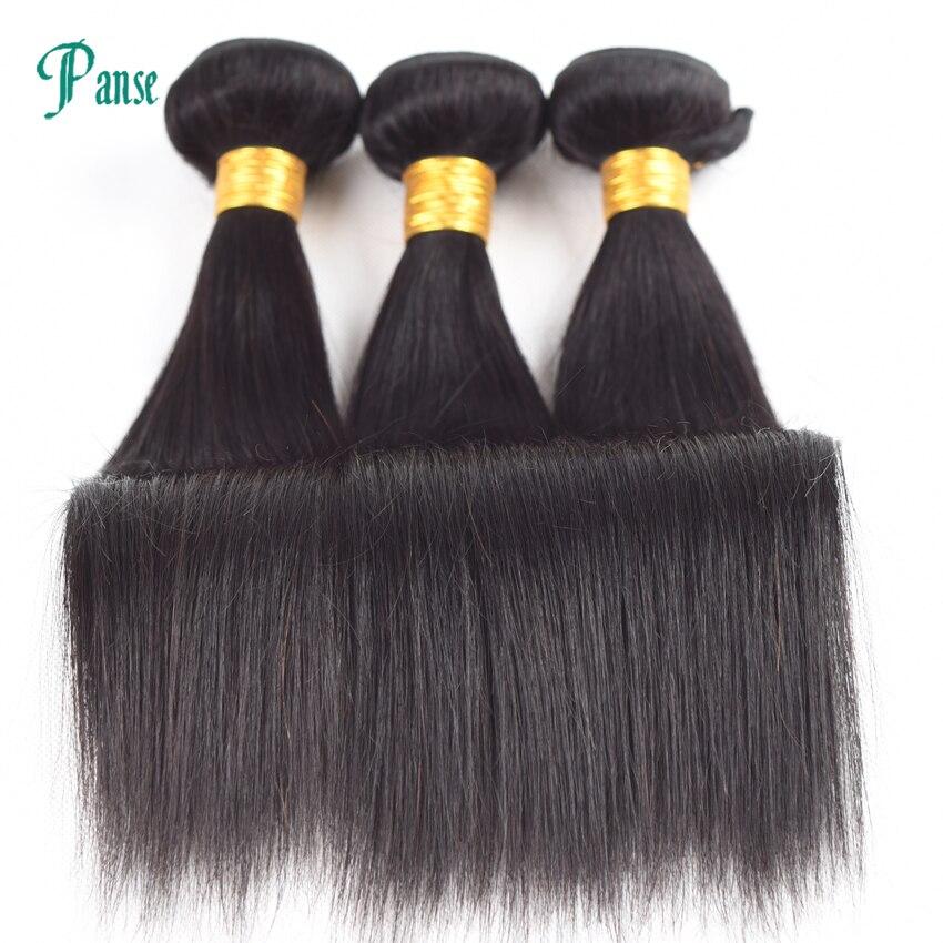 Panse Hair Non Remy Brazilian Hair Straight Natural Black Hair Weaving Free Shipping 3 PCS Per Lot 100 g 1B Hair Bundles
