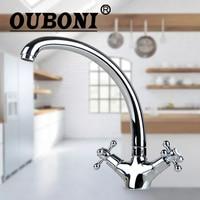 OUBONI 360 Swivel Kitchen Sink Faucet Two Handles Chrome Brass Finish Stream Spout Kitchen Tap Hot