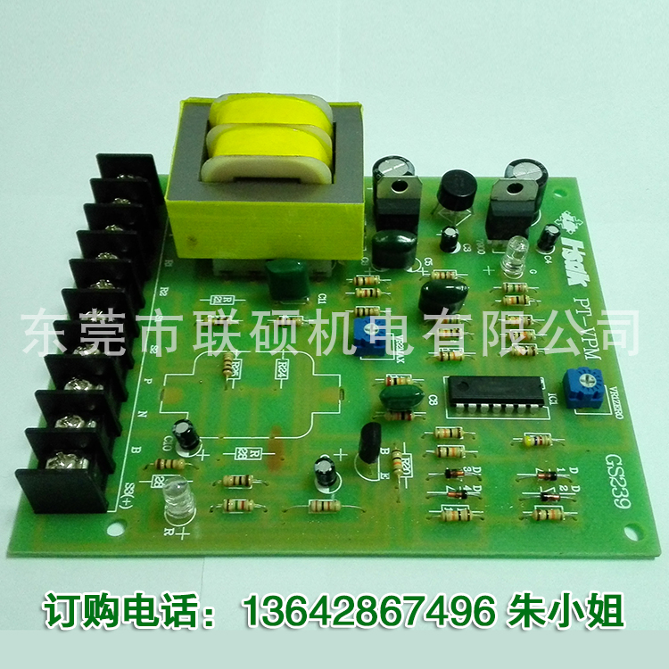 лучшая цена Linkage Circuit Board Control Panel, ,Storage Rack, Circuit Board, Joint Machine.