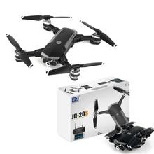 折りたたみ Quadcopter カメラ HD